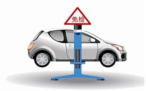 车辆年检时间规定,家用|公司汽车车辆年检时间规定