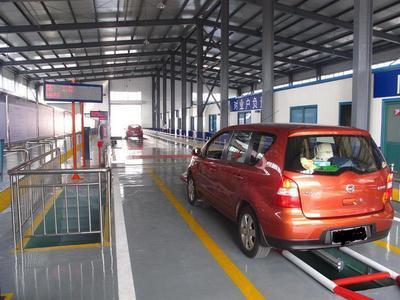 必看!安徽省推进汽车排放检验与维护(I/M)制度工作方案(征求意见稿)发布
