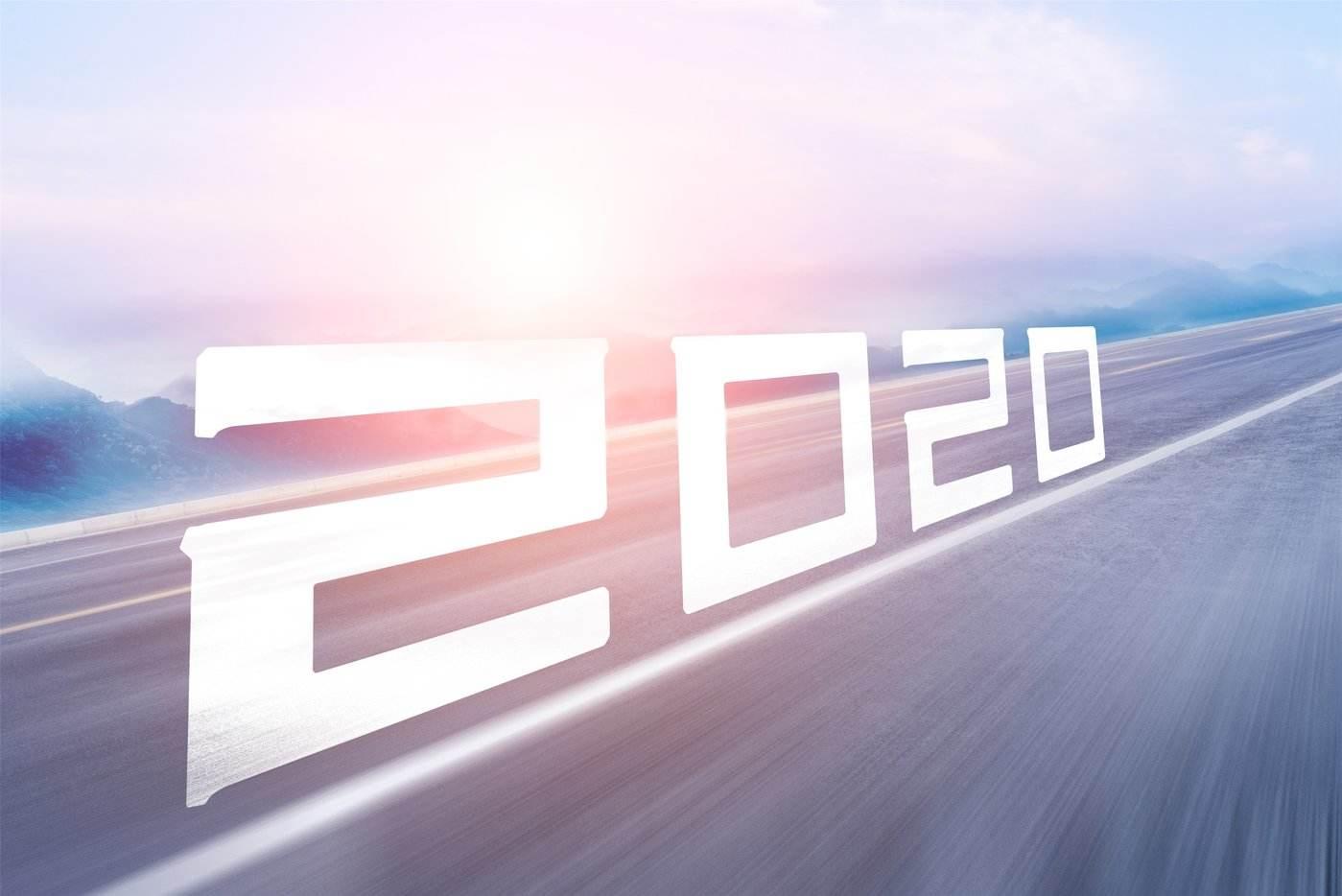 2020车辆年检新规流程内容?2020车辆年检新规什么时候开始?