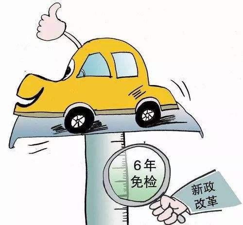 新车免检标志去哪领取?合肥新车免检标志去哪领取能邮寄吗?