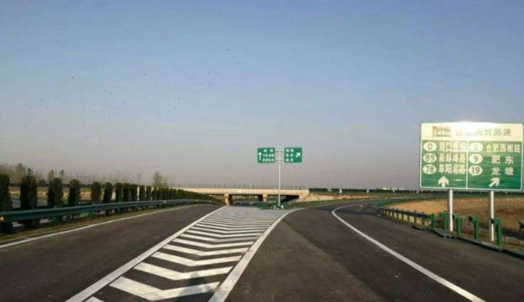 【路讯】合肥绕城高速肥东收费站今日封闭