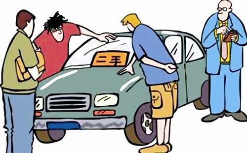 二手车年检需要带什么,二手车年检多久年检一次