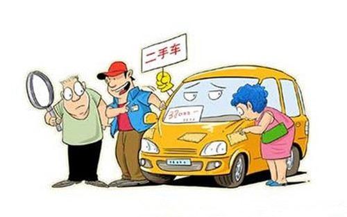 二手车年检多少钱一次,二手车年检流程及费用