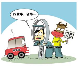 车检行业乱象丛生无人管?合肥一检测站因违规操作被罚!