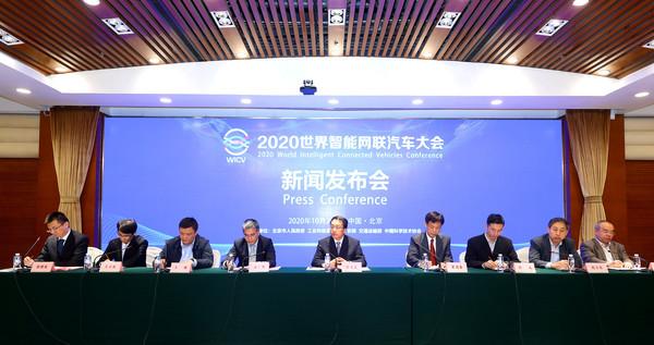 世界智能网联汽车大会官宣:高度自动驾驶汽车2035年国内普及